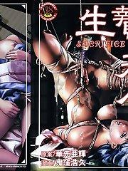 free hentai bondage