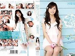 Yukino Kawai in Mild Pussy part Three