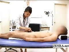 CFNM Japanese milf doctor bathes patients hard dinky
