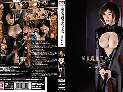 Amazing Japanese chick Aimi Yoshikawa in Best gang-fuck, latex JAV clip