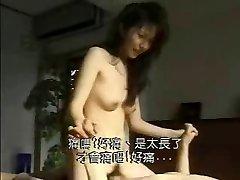 Asian Chick cream pussy