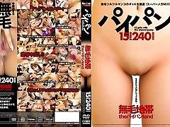 Ai Nakatsuka, Asami Yoshikawa... in 15 Damsels With Shaved Cooter
