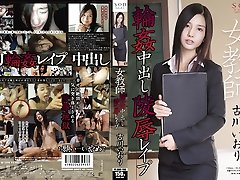 Iori Kogawa in Educator Gang Bang Cream Pie part 1