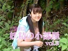15-daifuku 3820 Sakurai Ayaka 03 15-daifuku.3820 puny room 03 of Sakurai Ayaka sealed legendary pixie