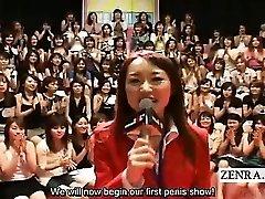 Subtitled CFNM Japanese fat handjob blowjob event