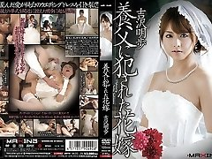 Akiho Yoshizawa in Bride Plowed by her Daddy in Law part 1.2