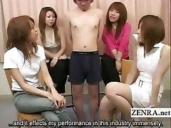 Subtitled Japanese CFNM tiny man rod examination party