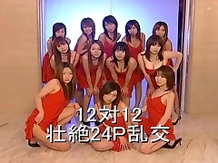 Hottest Japanese chick in Exotic Lesbian/Rezubian, Group Bang-out JAV scene