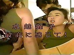 Reiko Mizukoshi - 05 Total Video