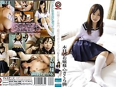 Mio Ayame in Adulterous Excitement Club 02 part Two