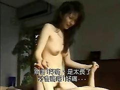 Japanese Girl ball batter love tunnel