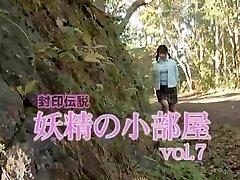 15-daifuku 3822 07 15-daifuku.3822 Marika tiny room 07 Ito sealed legendary fairy