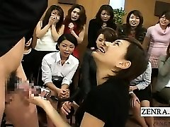 Subtitled CFNM Japan Mother I'd Like To Fuck TV shlong pump demonstration