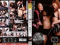 Kai Miharu in Saint King Michal Kai Three M Slut Queen And Genuine Chap