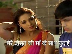 hindi seksa novele, mamma un dēls