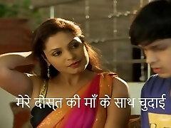 Hindi fuck-a-thon story of mom and son