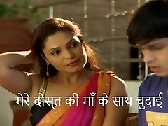 Hindi hookup story of mom and son