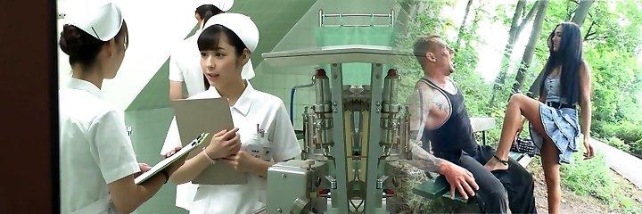 Japanische Krankenschwester Reiten Schwanz