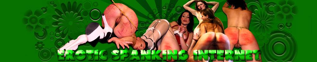 Amateur Erotic Spanking Internet Story Archive