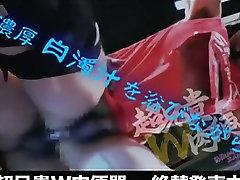 Fabulous Asian kompoz garil foer man boys in Incredible fingering, dildostoys JAV movie