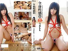 Momo Imai� in Whole Body Erogenous Zone