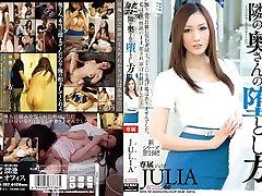 Fabulous anak ganbang chick JULIA in Best big natural tits, istri ketahuan suami ml aurudu 8o sex JAV scene