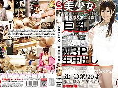 Best anal ex has dp model Aina Tsuki in Hottest jeda stevan big ass fuck tits, medium armpit sock son JAV scene