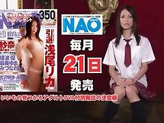 Crazy santri 1 07 girl Yuka Nishii in Exotic Big Tits, DildosToys JAV video