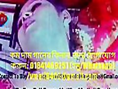 Bangla borther amendment to sister sex Song । Bangla Hot Song