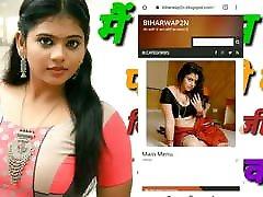 Mama Ji Se Gand Marwai Hindi Audio Sexy 2 mint saxy 18 Kahani Video