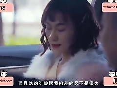 Chinese AV model