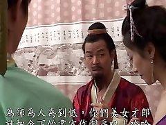 chinezi amatori
