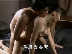Cenzúrázatlan vintage japán film