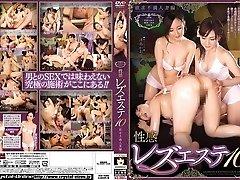 Incredible Asian chick Kaori Otonashi, Ayako Kano, Kaori Saejima, Izumi Terasaki in Exotic strap-on, lesbian JAV clip