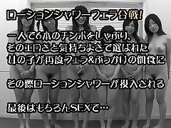 Giapponese 6 Ragazza BJ e Bukkake Party (senza Censure)