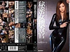 Rola Takizawa Slapta Moterų Tyrėjas 3 dalis