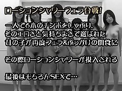 Asian 6 Girl BJ and Bukkake Soiree (Uncensored)