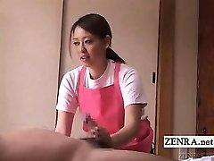 Sous-titré CFNM Japonais aidants de personnes âgées homme branlette