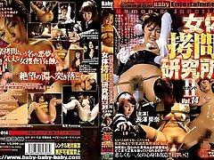 Yua Sasaki in Devils Junction 14 part 3.1