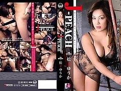 Yuka Matsushita in Peach Woman