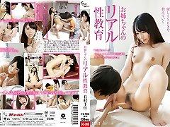 צ ' יקה Arimura בנדל חינוך מיני