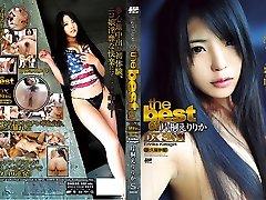 Erika Katagiri in The Hottest of Erika Katagiri