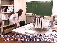 busty japonski kosmat pizda naznanitev