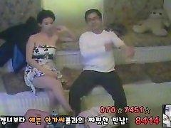 koreju, korejas - 사이버리아