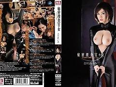 Strašan Japanski chick Аими Есикава u najboljih gangbang, lateks isječak jau