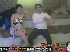 korea, Koreanisch - 사이버리아