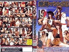 Minaki Saotome, Mirei Kinjou in Pony Machine Intercourse