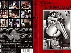Neticami JAV cenzēts pieaugušo skatuves ar eksotisko japānas whores