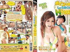 Best Asian chick Haruki Sato in Insatiable bikini, good-sized tits JAV scene