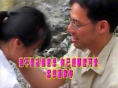 Ταϊβάν της δεκαετίας του ' 90 X-rated ταινία 2